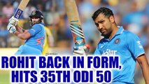 India vs NZ 3rd ODI : Rohit Sharma hits 35 Odi 50, gets back to his form | Oneindia News