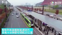 New 'trackless train' which runs on virtual rail lines launched in China