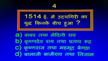 GK PART - 109. GK Questions and Answers GK in Hindi General Knowledge Questions and Answers | gk |
