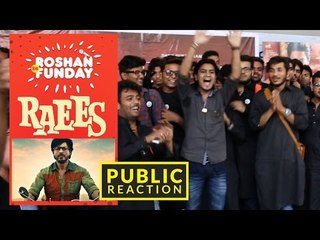 RAEES FIRST DAY FIRST SHOW WITH SRK UNIVERSE | RAEES SURPRISE PUBLIC REVIEW