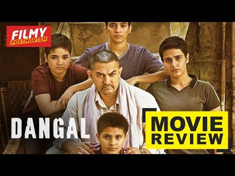 Dangal Movie Review | Aamir Khan, Fatima Sana Shaikh, Sanya Malhotra | Wide Lens Contest Alert