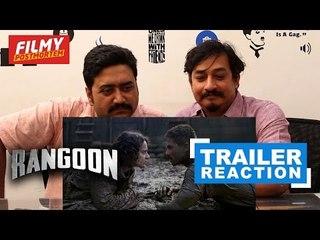 RANGOON OFFICIAL TRAILER REACTION AND REVIEW | KANGANA RANAUT | SHAHID KAPOOR | SAIF ALI KHAN