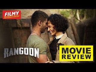 RANGOON MOVIE REVEIW | SAIF ALI KHAN, SHAHID KAPOOR, KANGANA RANAUT | WIDE LENS