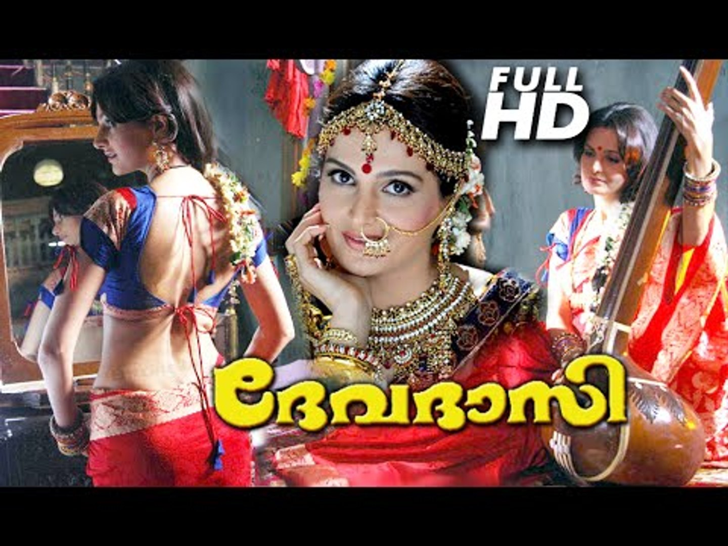 Malayalam Full Movie 2016 New Releases # Malayalam Hot Movie Full Movie 18+ New HD # DEVADASI