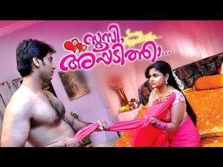 Malayalam Full Movie 2016 New Releases # Malayalam Hot Movie Full Movie 18+ New HD # SUSi APPIDITHA