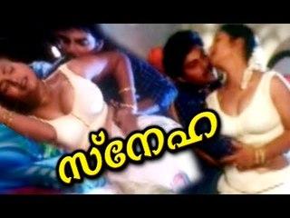 Malayalam Glamour Movies Full 2016  # Sneha # Malayalam Hot Movie Full Movie 18+ New 2016 # Reshma