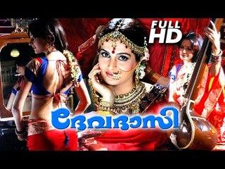 Malayalam Romantic Movie 2016 # Devadasi #  Latest Malayalam Full Movie 2016 This Week Upload