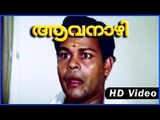 Aavanazhi Movie | Scenes | Geetha  angry with Innocent | Innocent | Geetha