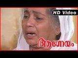 Aagneyam Movie | Scenes | Kottayam Shantha Sentimental Dialogue Scene | Kottayam Shantha