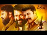 Malayalam Full Movie 2016 | Megastar Mammootty  Action Thriller Movie | Full Comedy Malayalam Movie