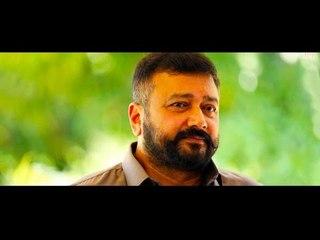 Malayalam Comedy Movies 2017 | Malayalam New Movies 2017 | Malayalam Full Movie 2017 New Releases