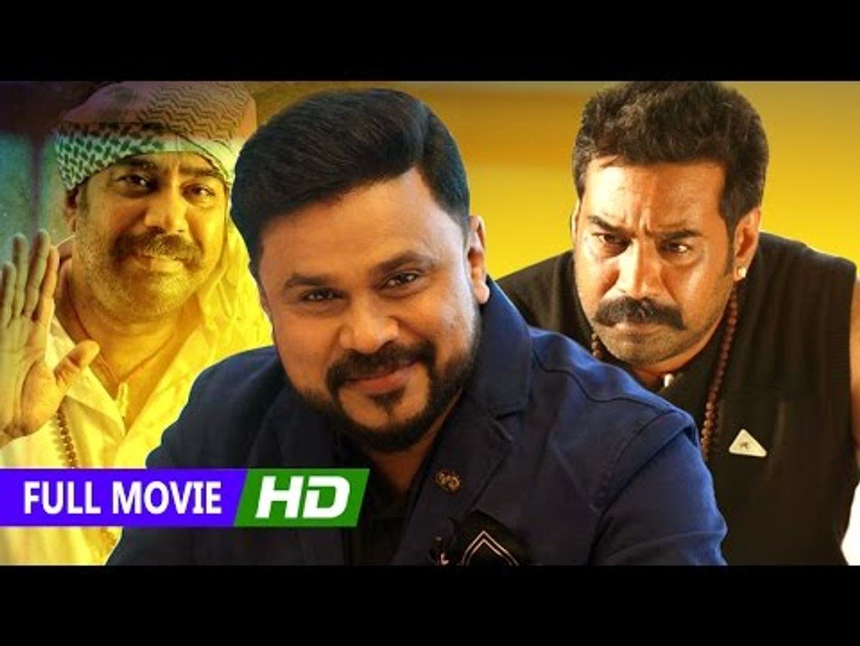aanakallan malayalam full movie 2019