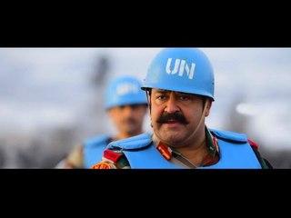 Malayalam New Release Movie 2017 | Latest Malayalam Full Movie 2017 | 2017 Upload