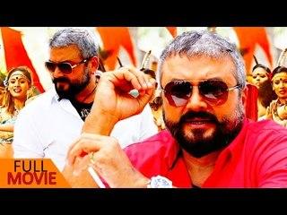 Jayaram Latest Malayalam Full Movie 2016 | Superhit Malayalam Comedy Movie 2016