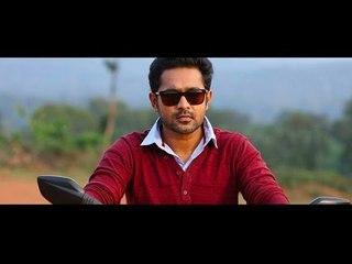 Latest Malayalam Super Hit Movie 2017 | New Malayalam Movie 2017 | New Movies 2017