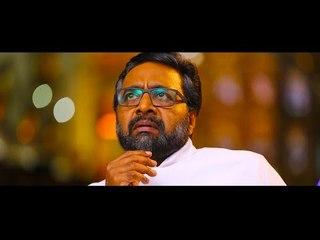 Latest Malayalam Comedy Movie 2017 | New Malayalam Super Hit Movie 2017 | 2017 Upload