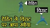 India vs NZ 3rd ODI : Rohit Sharma involves in heated moment with Virat Kohli | वनइंडिया हिंदी