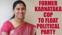 Anupama Shenoy, former Karnataka cop and whistleblower to float her own political party   Oneindia