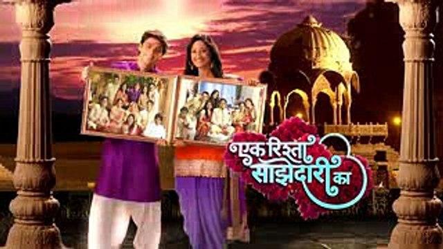 Hivde Ki Jhankar Full Song Ek Rishta Sajhedari Ka Ft. Kinshuk Vaidya & Shivya Pathania
