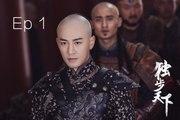 【独步天下】Rule the World 第1集 唐艺昕 Tina Tang、林峯 Raymond Lam、张睿 共谱乱世缘