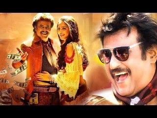 Tamil Movies 2017 Full Movie # Latest Tamil Movies  # Tamil Full Movie  Releases