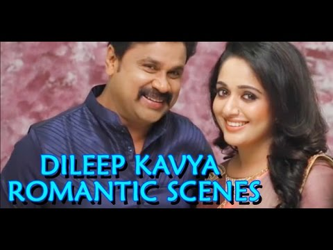 Dileep Kavya Madhavan Combination Scenes | Malayalam Movie  Scenes  | Dileep, kavya  Scenes