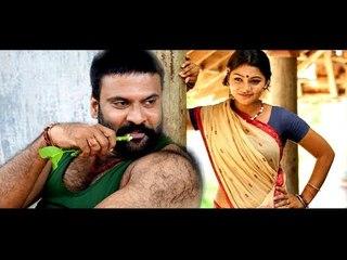 ഉരുപ്പടി കൊള്ളാലോ..!!   Malayalam Comedy   Latest Comedy Scenes   Super Hit Comedy Scenes
