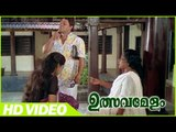 Ulsavamelam Malayalam Comedy Movie ,  Innocent Comedy Scene ,  Innocent