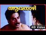 Aavanazhi Movie | Scenes | Geetha Introduction Scene | Geetha | Mammootty