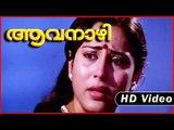 Aavanazhi Movie | Scenes | Mammootty Dialogue With Geetha | Mammootty | Geetha