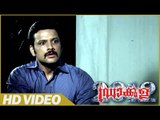 Dracula Malayalam Horror Movie | Scenes | Dracula Action With Krishna | sudheer