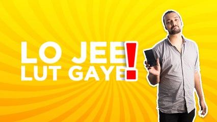 #LoJeeLutGaye - #TheMacBookBro - iPhone 9- | Yayvo.com