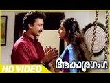 Akashaganga Malayalam Movie ,  Scenes ,  Innocent Best Comedy ,  Riaz ,  Innocent ,