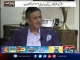 Karachi deputy mayor Arshad Vohra Ki PSP Main Shamooliyat.. Wajeh Kiya Bani??