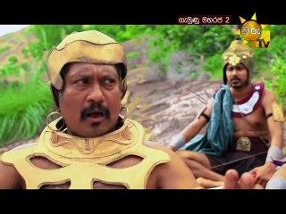 Gemunu Maharaja 2 - 30/10/2017 - 121
