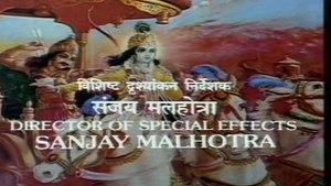 Mahabharat (B R Chopra) Episode 1