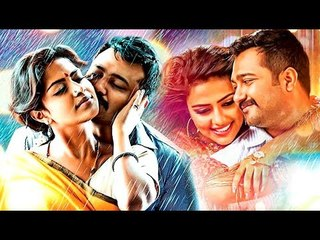 Tamil Movies 2017  # Tamil New Movies Full  # Tamil Movie Free Watch Online