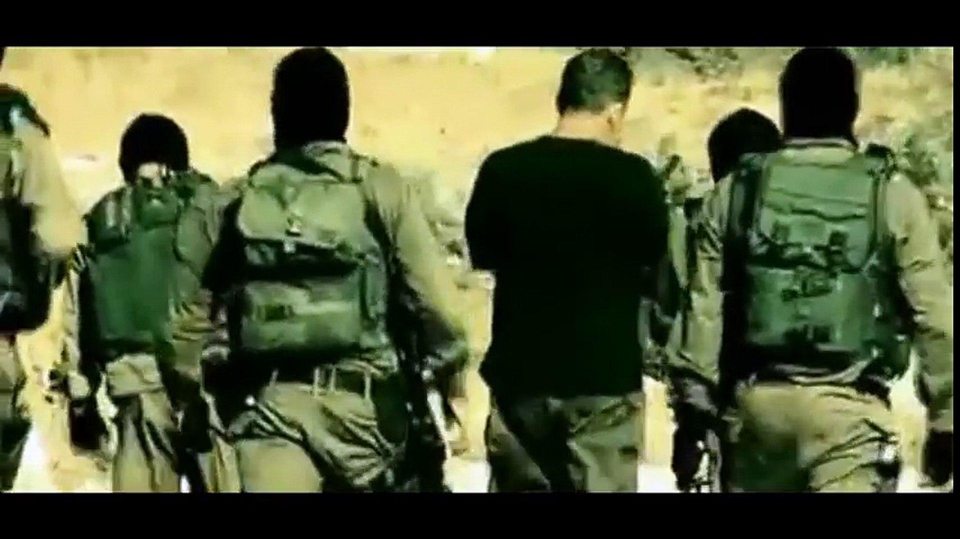 YAMAS • Israeli Special Forces • Israeli Border Police