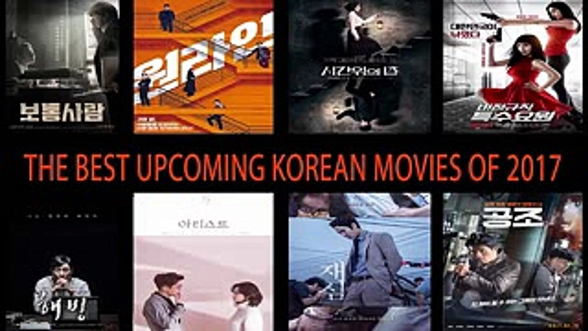 Top upcoming korean movies of 2017