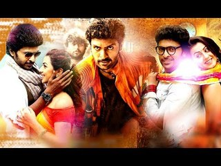 Latest Tamil Movies Full # Tamil Movies 2017 Full Movie # Tamil Full Movie 2017 New Releases