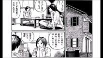 【ホラー漫画】最恐のホラー漫画が見つかる?!耐性のない人は見ないでください…