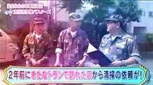 とんねるずのみなさんのおかげでした  筧美和子 水川あさみ 古田新太が話題の動画