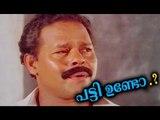 Malayalam Super Comedy Scenes | Super Hit Malayalam Movie Scene |  Innacent Super Hit  Comedy Scene