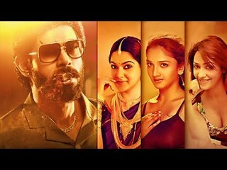 Tamil Full Movie Releases # Tamil Movies 2017 Full Movie # Latest Tamil Movies