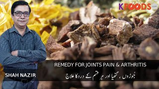 Remedy for Joints Pain and Arthritis - KFoods