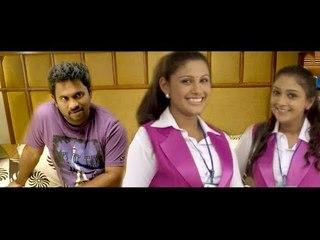 ചേട്ടന്റെ നോട്ടം അത്ര ശെരിയല്ലല്ലോ..!!    Malayalam Comedy   Super Hit Comedy Scenes   Best Comedy