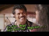 Pashanam Shaji Comedy   Pashanam Shaji Latest Comedy Scenes   Pashanam Shaji Super Malayalam Comedy