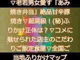 たけしのニッポンのミカタ!【ニッポンの食文化!コメなしでは生きられない!2】2017年5月12日(金)  22時00分~22時54分  の放送内容
