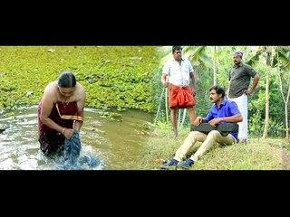 എന്നാലും എന്റെ ചേച്ചി ഞാനെന്താ ഈ കാണുന്നെ..!!   Malayalam Comedy   Best Comedy   Super Hit Comedy