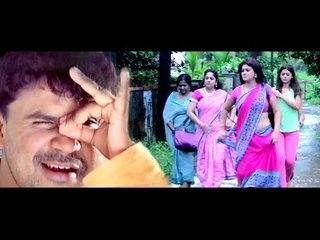 ഇത് കുടുംബ സ്ത്രീ അല്ലാ കുടുംബത്തിൽ കേറ്റാൻ പാടില്ലാത്ത സ്ത്രീകളാ..!!   Malayalam Comedy Scenes